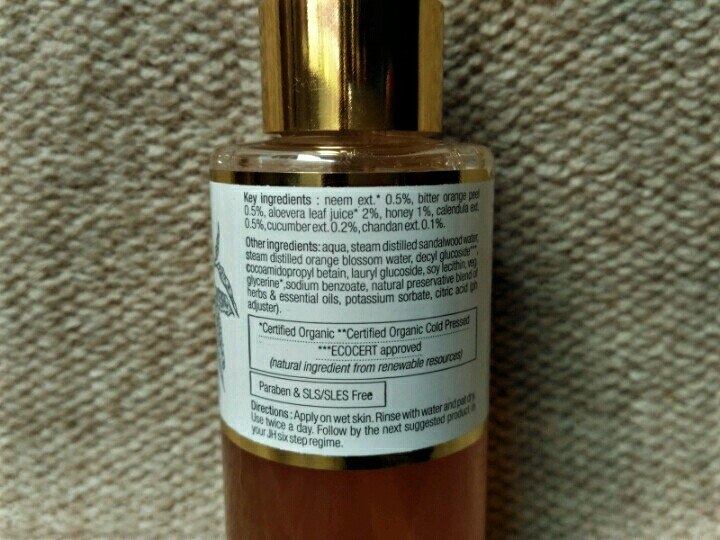 Just Herbs Silksplash Rehydrant Face Wash